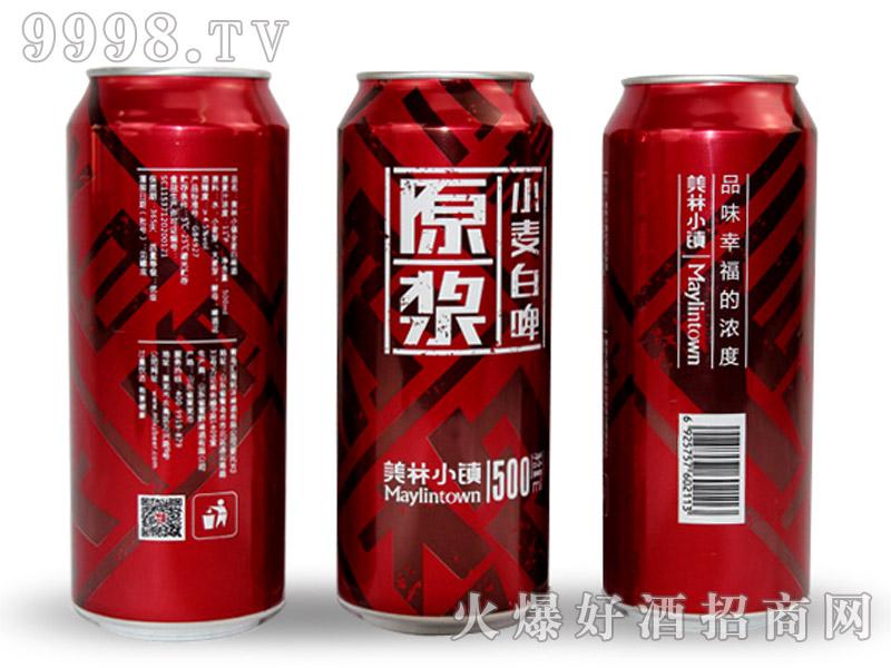 500ML美林小镇啤酒红罐户外篇-展示篇-(2)