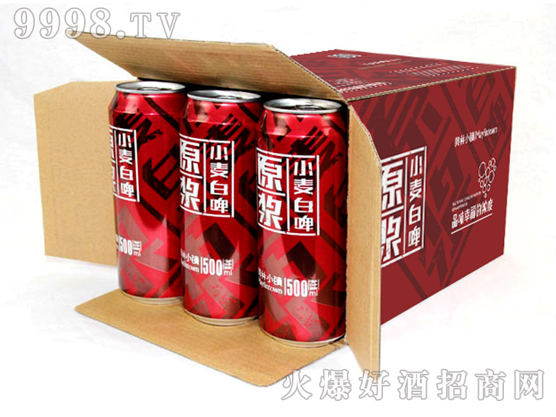 500ML美林小镇乐虎体育直播app红罐户外篇-展示篇-(1)