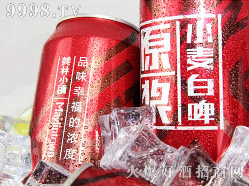 500ML美林小镇千赢国际手机版红罐户外篇-形象篇-(3)