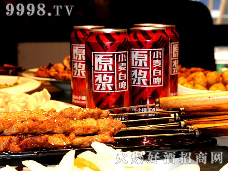 500ML美林小镇乐虎体育直播app红罐户外篇-聚餐篇-(2)