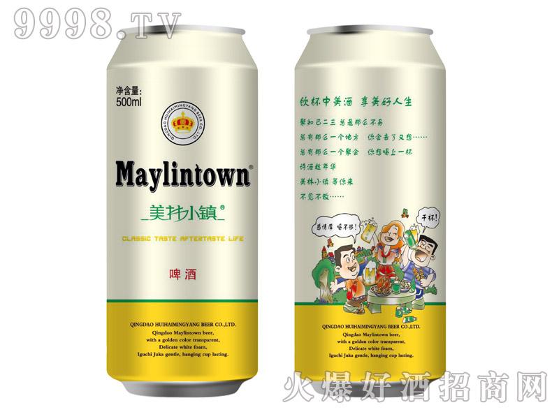 500ML美林小镇啤酒金罐装