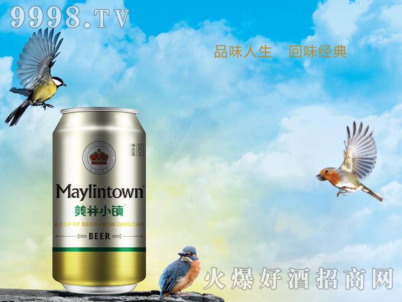 330ML美林小镇啤酒金罐海报