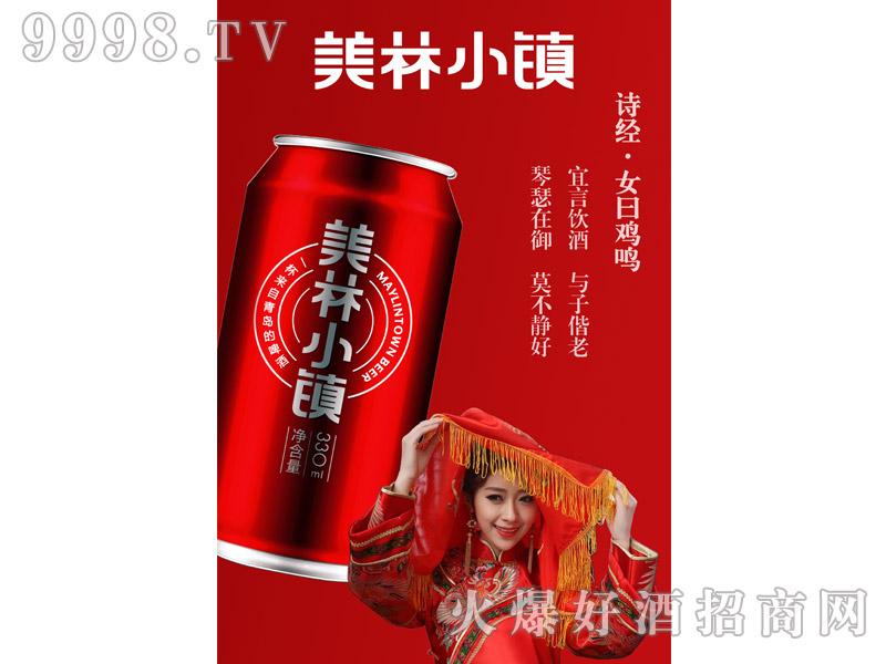330ML美林小镇啤酒红罐海报(竖版)