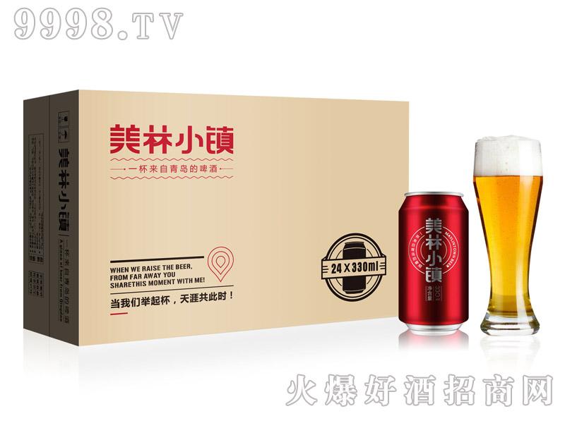 330ML美林小镇啤酒 红罐