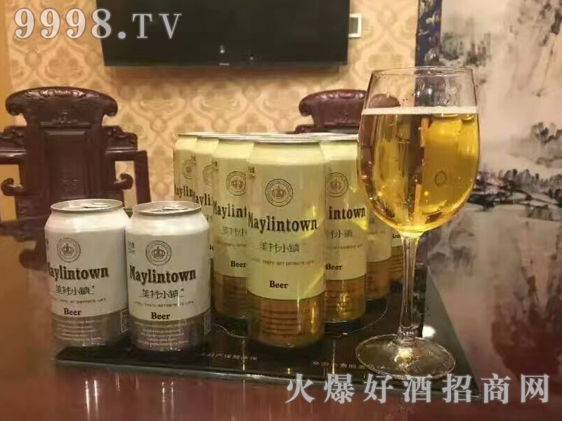 美林小镇千赢国际手机版终端活动-(5)