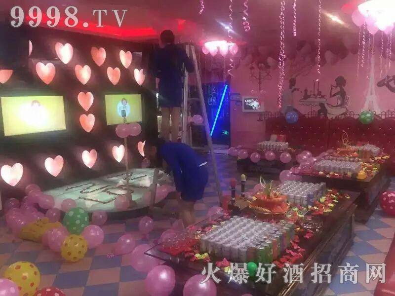 美林小镇啤酒情人节活动-(4)