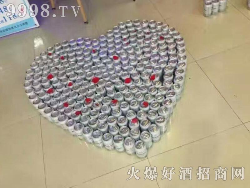 美林小镇啤酒情人节活动-(1)