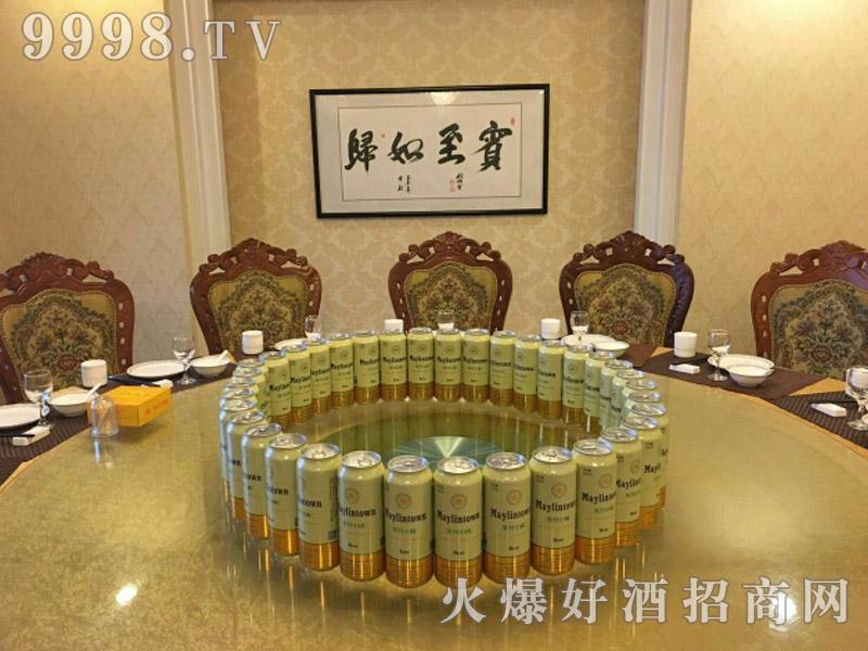 美林小镇乐虎体育直播app酒店供应