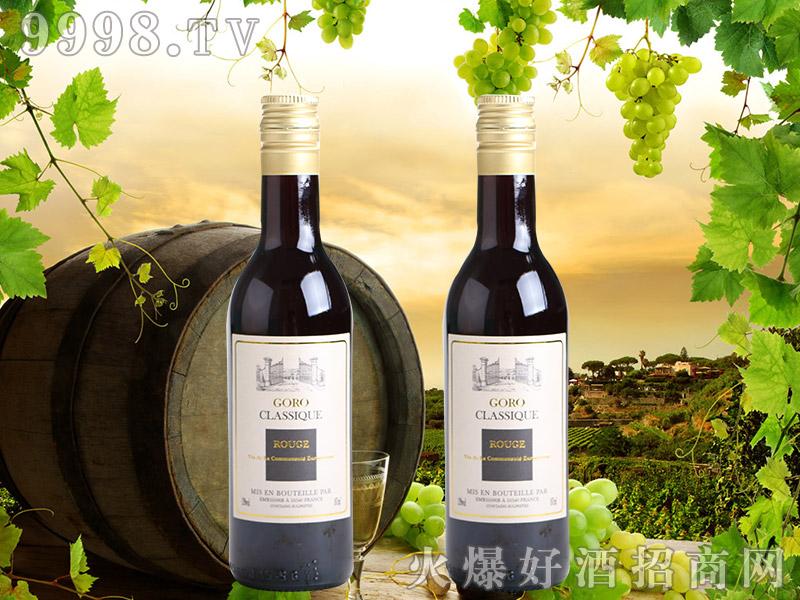高罗经典葡萄酒-红酒招商信息