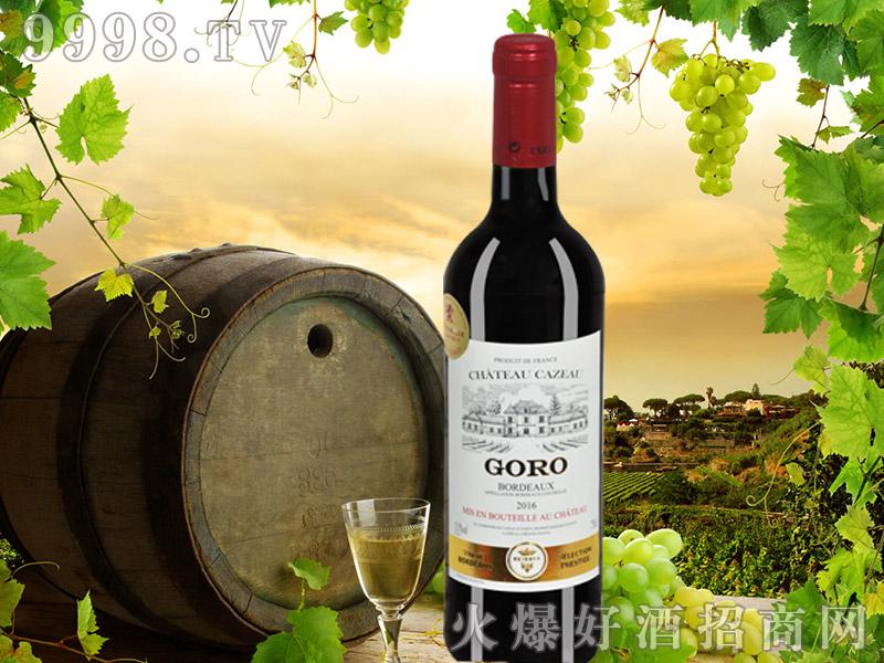 卡索古堡葡萄酒-红酒招商信息