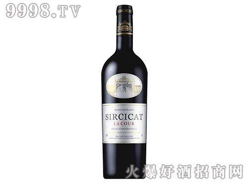 希斯卡庭院干红葡萄酒
