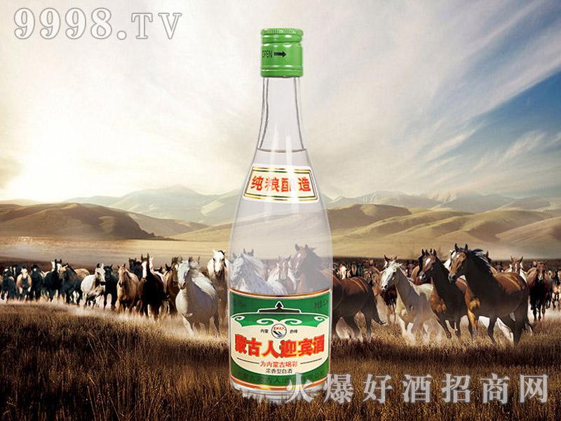 蒙古人迎宾酒(光瓶)