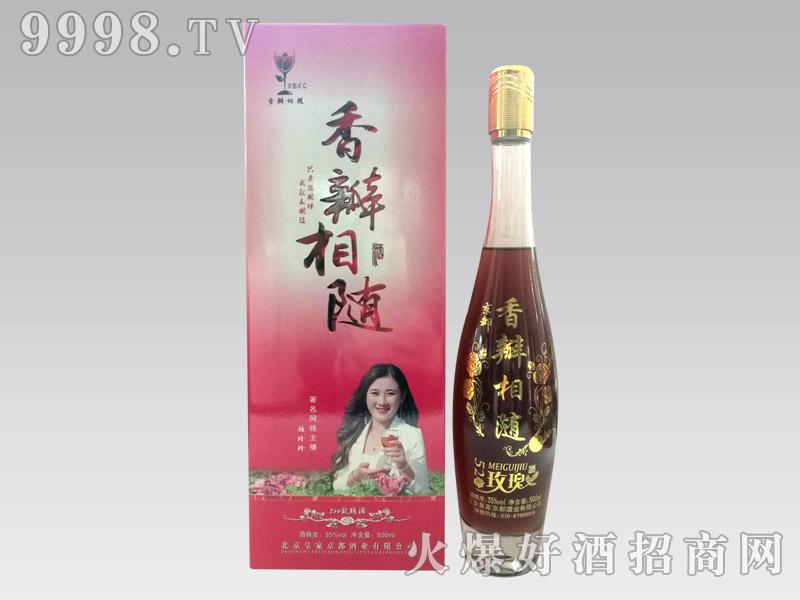 香瓣相随520玫瑰酒-保健酒招商信息