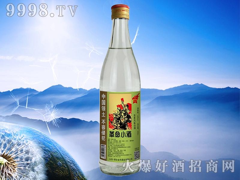 革命小酒-中国领土不容侵犯