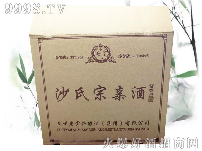 沙氏宗亲酒箱500x6瓶