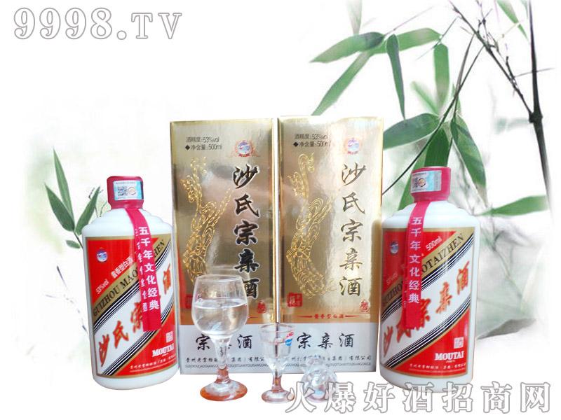 沙氏宗亲酒-白酒招商信息