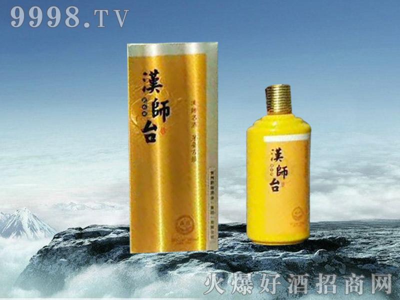 汉师台酒500mL-白酒招商信息