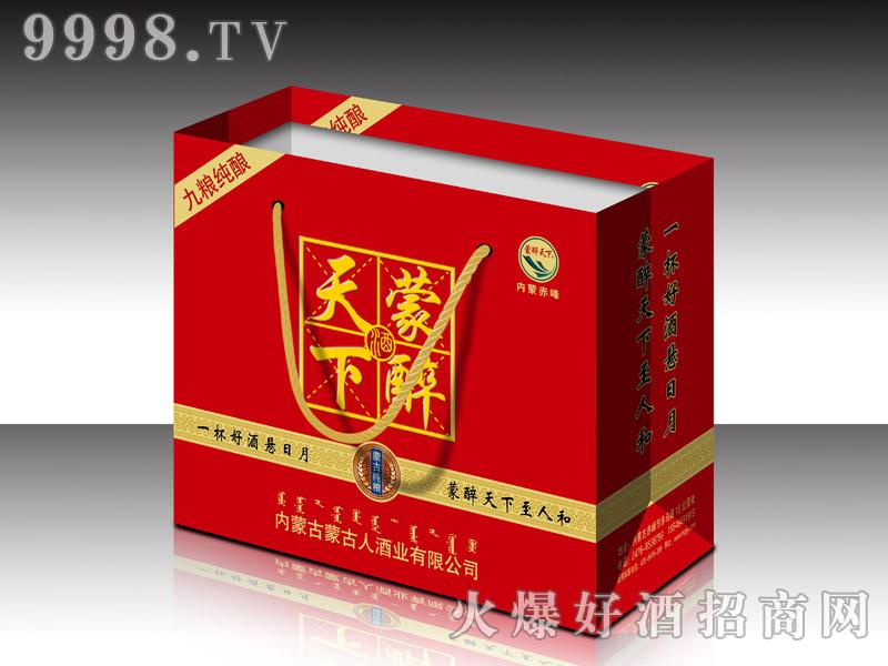 蒙醉天下酒(红礼盒)