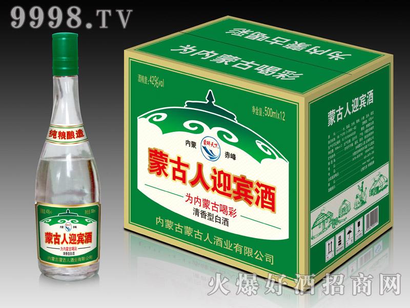 蒙古人迎宾酒500mlx12