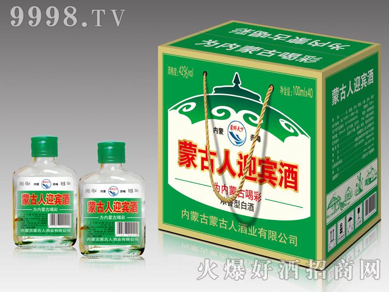 蒙古人迎宾酒100mlx40-白酒招商信息