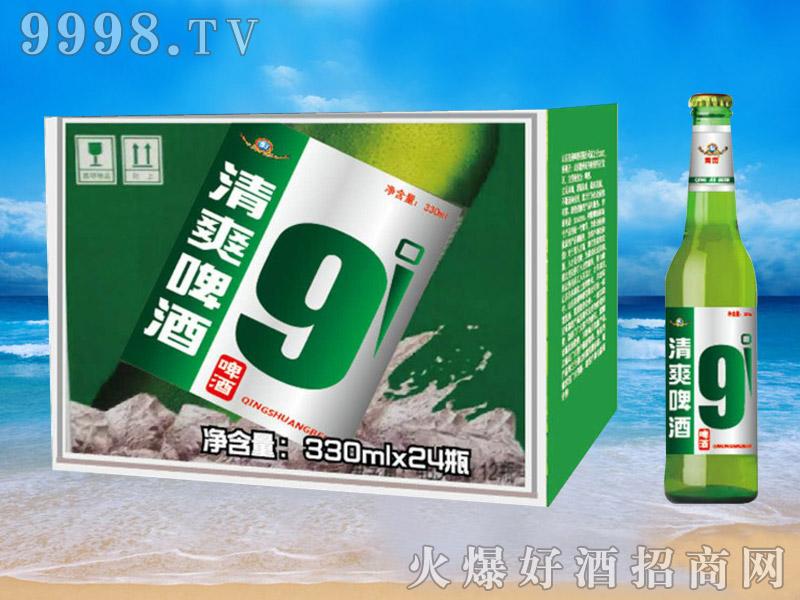 青杰啤酒清爽啤酒330mlx24瓶