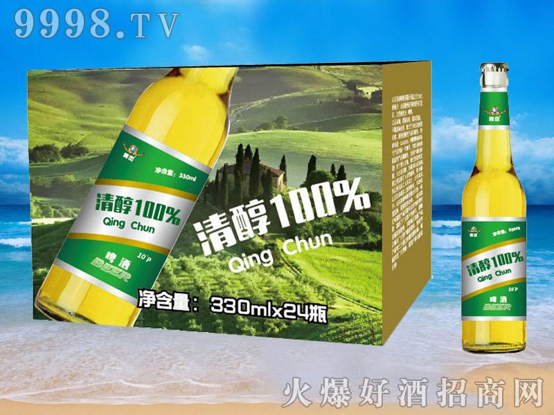 青杰啤酒清醇330mlx24瓶