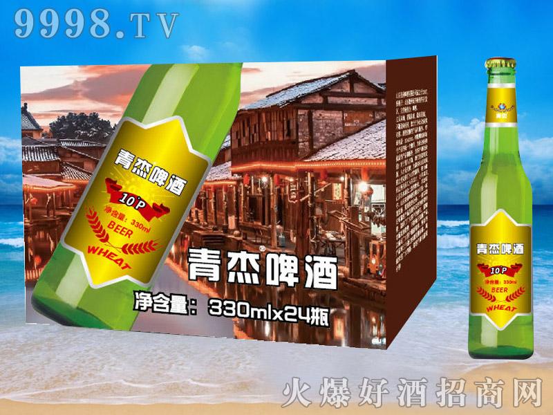 青杰啤酒10°p330mlx24瓶