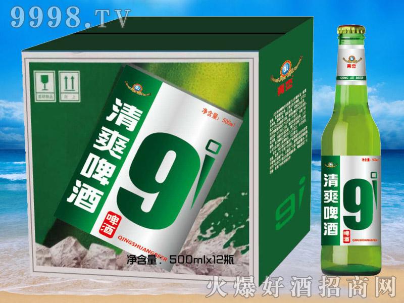 青杰啤酒清爽啤酒500mlx12瓶