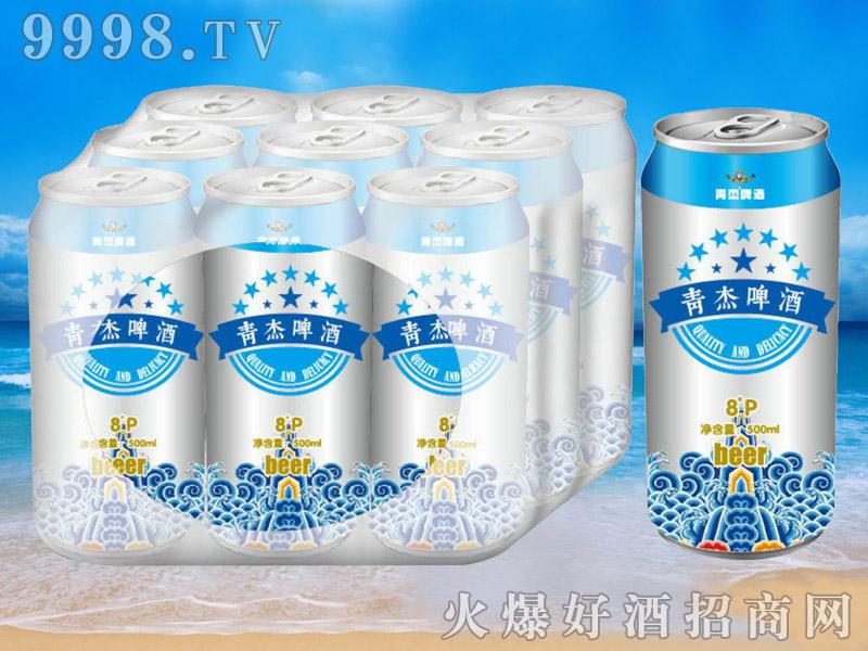 青杰啤酒罐装500ml