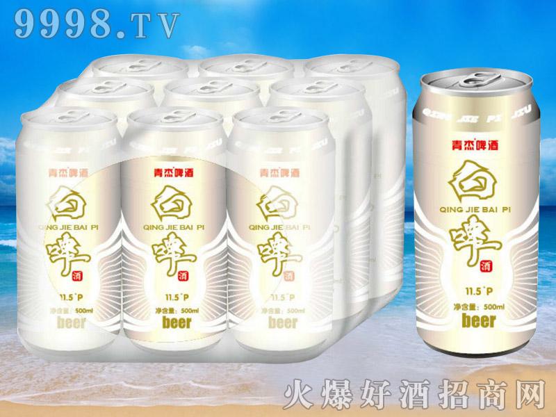 青杰啤酒罐装白啤酒11.5°p500ml