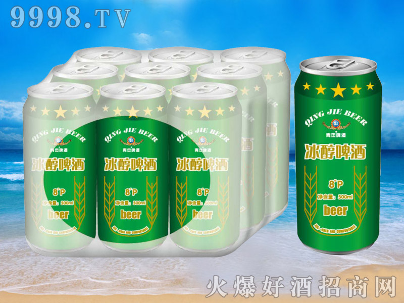 青杰啤酒罐装冰醇啤酒500ml
