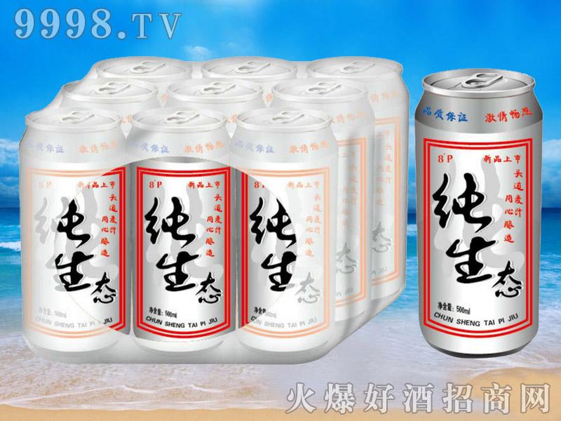 青杰啤酒罐装纯生态啤酒500ml