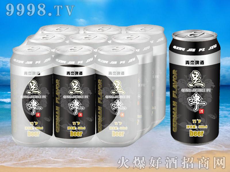青杰啤酒罐装黑啤11°p500ml