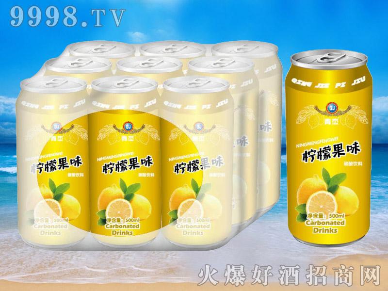 青杰啤酒罐装柠檬果啤500ml