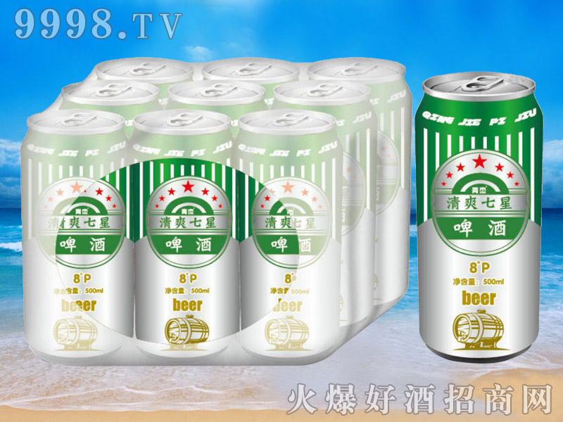 青杰啤酒罐装清爽七星啤酒500ml