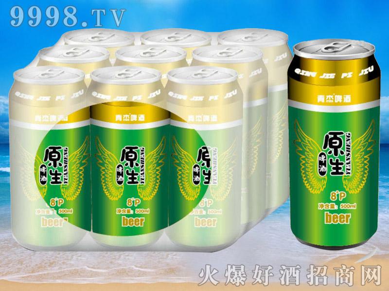 青杰啤酒罐装原生啤酒500ml