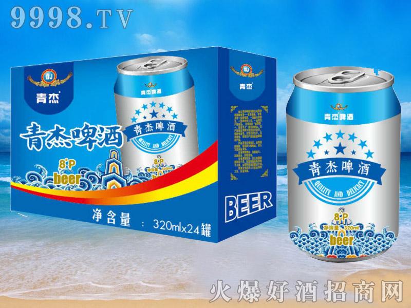青杰啤酒罐装8°p320ml×24