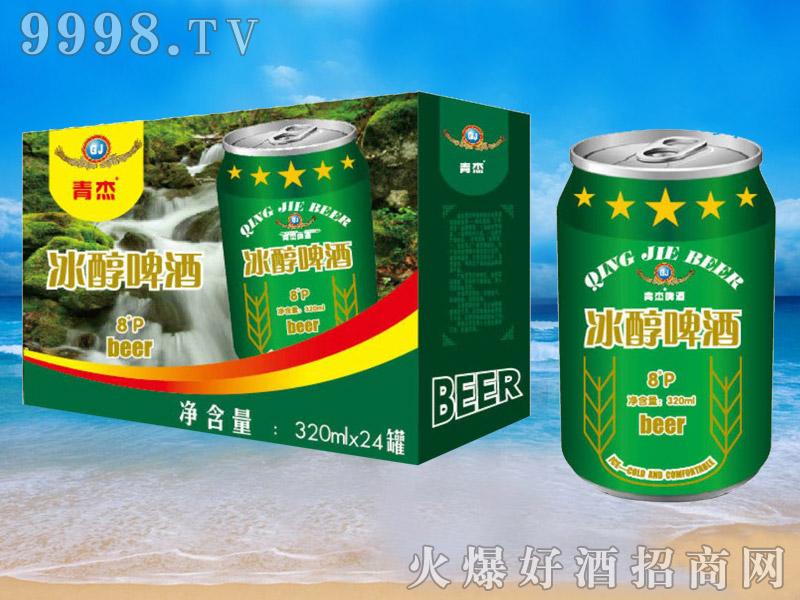 青杰啤酒罐装冰醇啤酒320ml×24