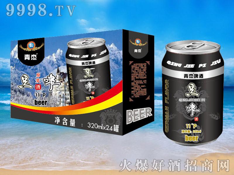 青杰啤酒罐装黑啤320ml×24