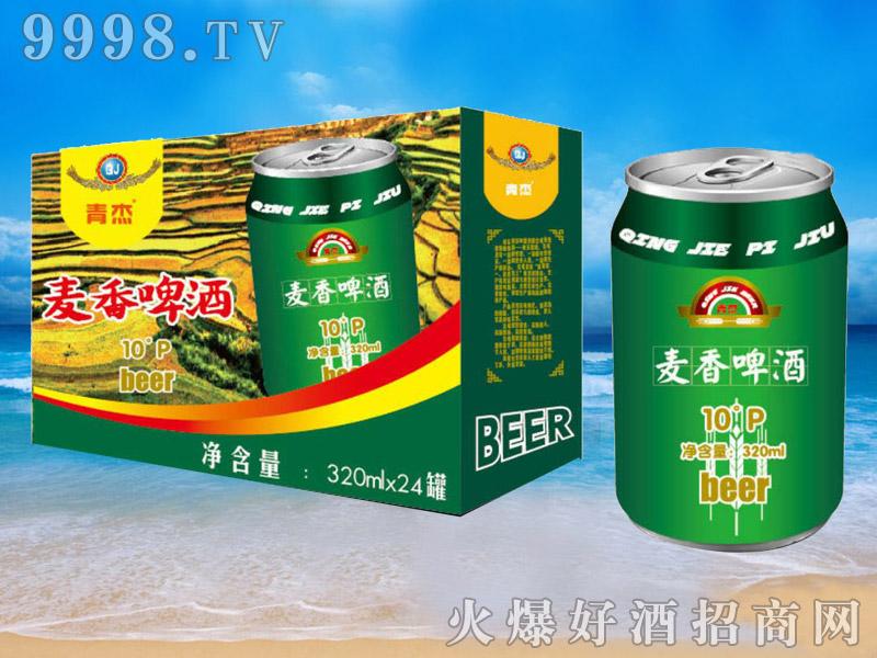 青杰啤酒罐装麦香啤酒320ml×24