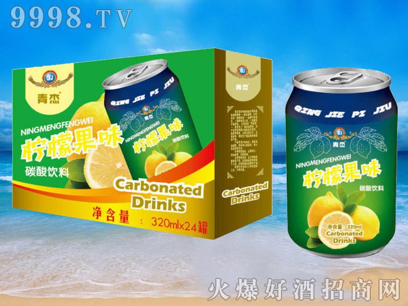 青杰啤酒罐装柠檬果啤320ml×24