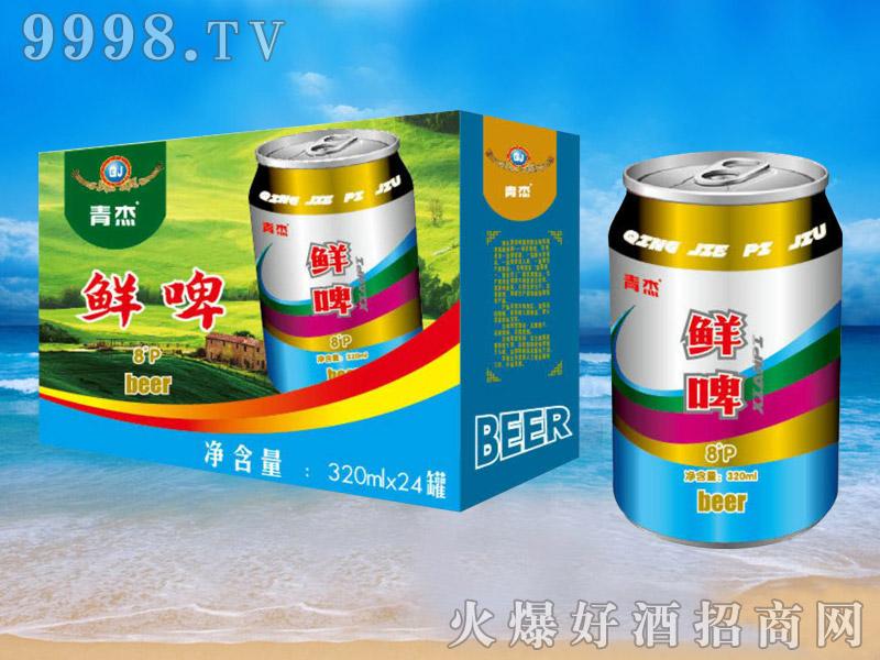 青杰啤酒罐装鲜啤320ml×24