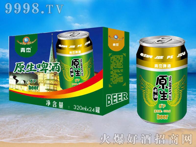 青杰啤酒罐装原生啤酒320mlx24