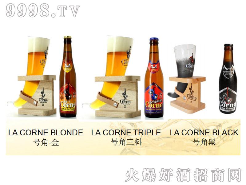 号角精酿啤酒系列