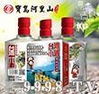 台湾小酒52°125ml-白酒招商信息