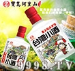 台湾小酒42°125ml-白酒招商信息