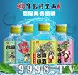 台湾小酒52°110ml-白酒招商信息