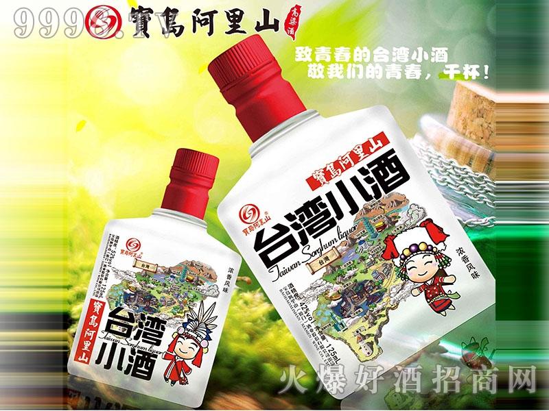 台湾小酒42°125ml