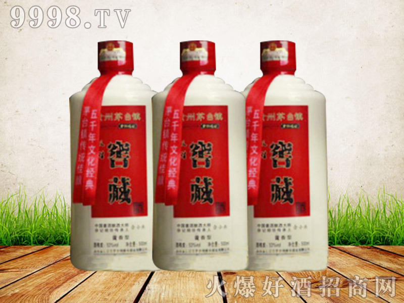 贵州茅台镇窖藏酒-白酒招商信息