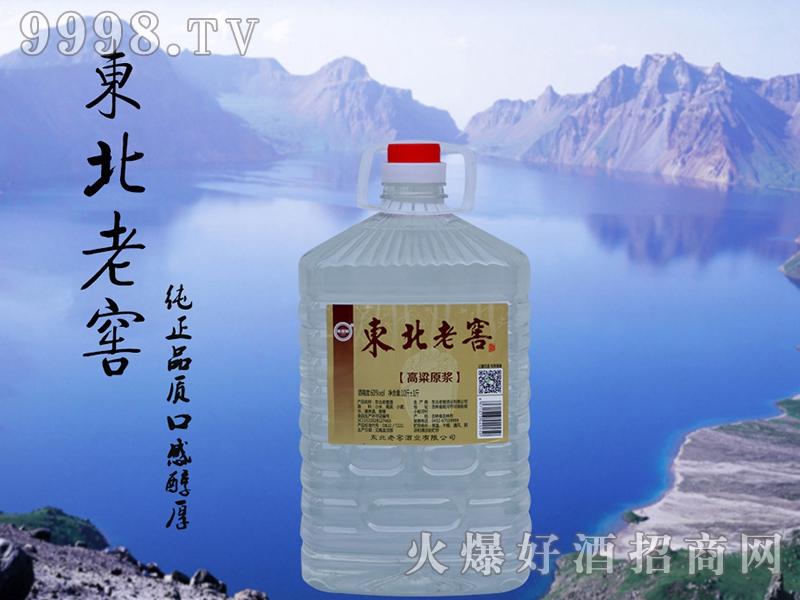 东北老窖-高粱原浆酒10斤